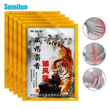 24/48pcs Chinese Tiger Balm Plasters Pain Relief Patches Back Arthritis Joint Aches Medical Herbal S