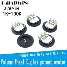 Potenciómetro dúplex de rueda de volumen cónica de doble esfera individual, 3 pines, 5 pines, 16X2MM, B102, B103, B203, B503, B104, 1K, 2K, 5K, 10K, 20K, 10 unids/lote