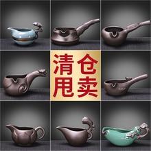 Gong dao bei-plateau à thé   Accessoires à thé cha lou violet Imitation Ru Geyao the cha qi gong bei Pot à glace