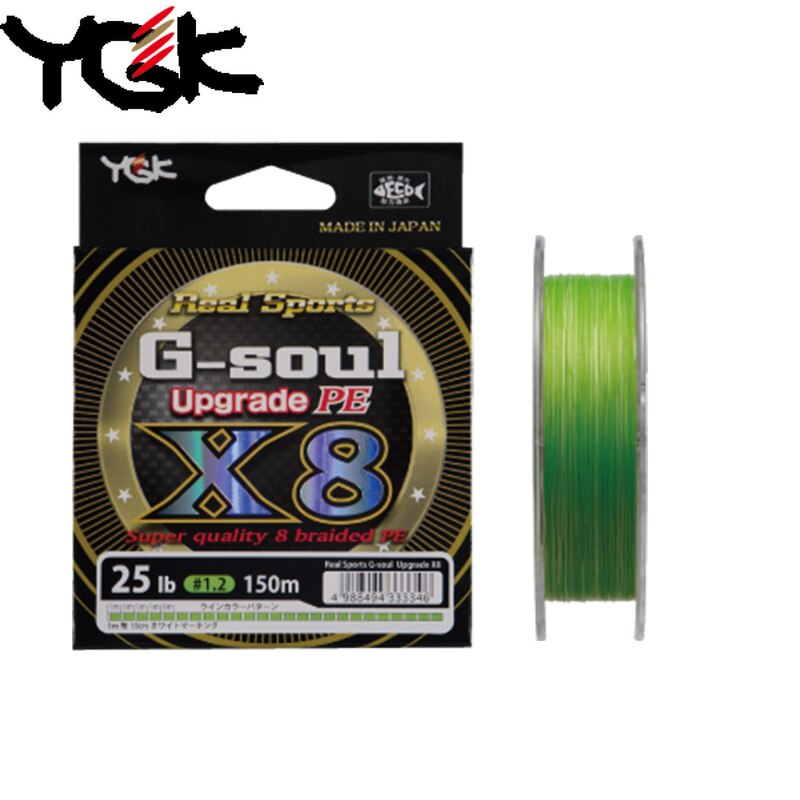 Hilo de pesca multifilamento de Color verde YGK g-soul X8 Upgrade PE 150M 200M