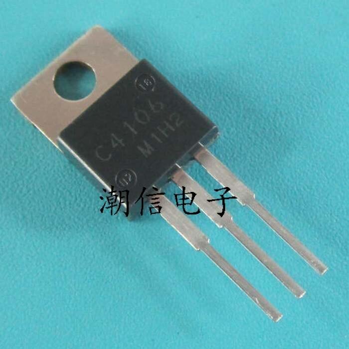 C4106 2SC4106 7A 500V