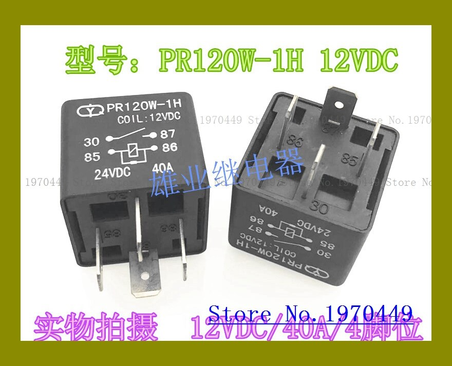 PR120W-1H 12VDC 4 HFV4 012-1H1GR