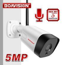 HD 5MP WIFI bezprzewodowa kamera ip 1080P CCTV kamera WI-FI na świeżym powietrzu Onvif Alarm 2-Way karta audio tf gniazdo 6 * matryca led IR 20m CamHi