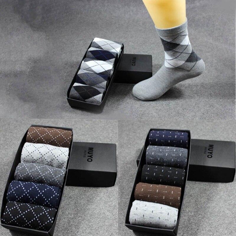 5 pares de nuevos calcetines de fibra para hombre, calcetines de vestir de estilo informal para hombre, calcetines largos de bambú de desodorización de verano para hombre, negro