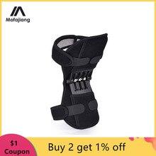 Gemeinsame Unterstützung Knie Pad Bein Unterstützung Klammer Nicht-slip Lift Schmerzen Relief Atmungs Frühjahr Kraft Stabilisator Knie Booster Ältere sport