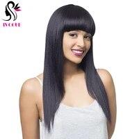 yaki kinky straight human hair wig with bangs scalp top wig silk base full machine wig with fringe natural black 200 density