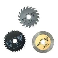3pcslot mini circular saw blade accessories for multi saws tct wood cutting disk hss metal cutting disk tile cutting disk