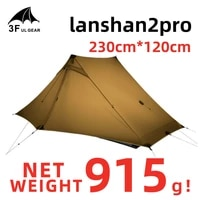 3f ul gear lanshan 2 pro tent 2 person outdoor ultralight camping tent 3 season professional 20d nylon both sides silicon tents