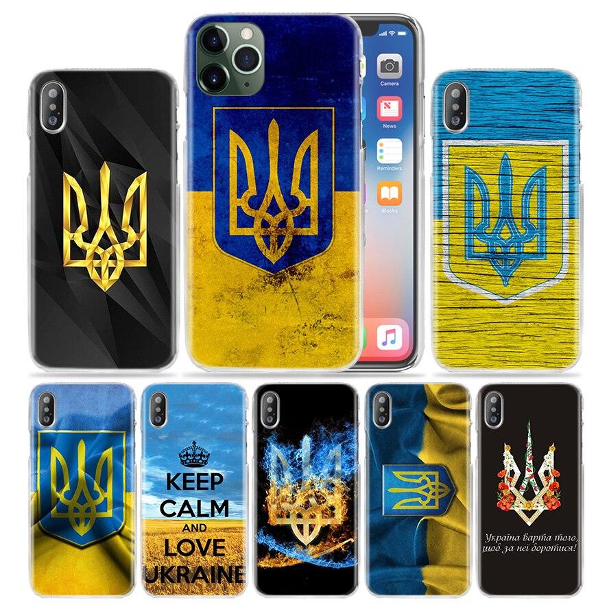 Mantenha a calma e ucrânia da caixa da bandeira para apple iphone 11 pro xs max xr x 10 7 s 8 6 s plus + 5 se 5S 4S 4 5c telefone duro coque