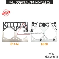 free shipping excavator doosan daewoo dh300 5 7225 7 9275 cylinder pad d1146de08 engine cylinder mattress accessories