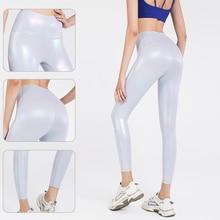 DROZENO Gloss pants bottoming nine-point pants stretch high waist fitness pants bronzing shiny casua