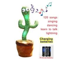 dancing cactus plush toy singing 120 english songs electronic shake soft plush doll cactus toys for kids early education toy
