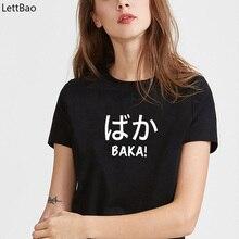 Kobiety japonia moda uliczna Otaku Baka graficzne koszulki w stylu Vintage prosta czarna koszula klasyczna Nipon Vetements Tshirt lato camiseta