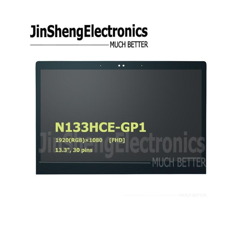 Para dell 7373 N133HCE-GP1 13,3 pulgadas TFT lcd LED pantalla vidrio + Pantalla Completa reemplazo 2 dos agujeros sin touch/marco