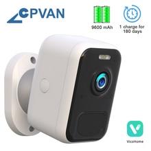 CPVAN Spotlight WiFi Camera Outdoor IP 1080P Wireless Home Security Camera Night Vision PIR 2-Way Au