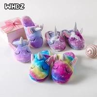 baby girls winter animal cartoon shoes for kids girl unicorn slippers childrens slippers baby home indoor slipper