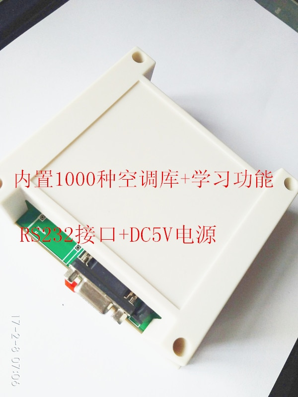 Aprendizaje infrarrojo RS232 Control de puerto de serie construido en aire acondicionado biblioteca Multi-canal emisión multifunción Control