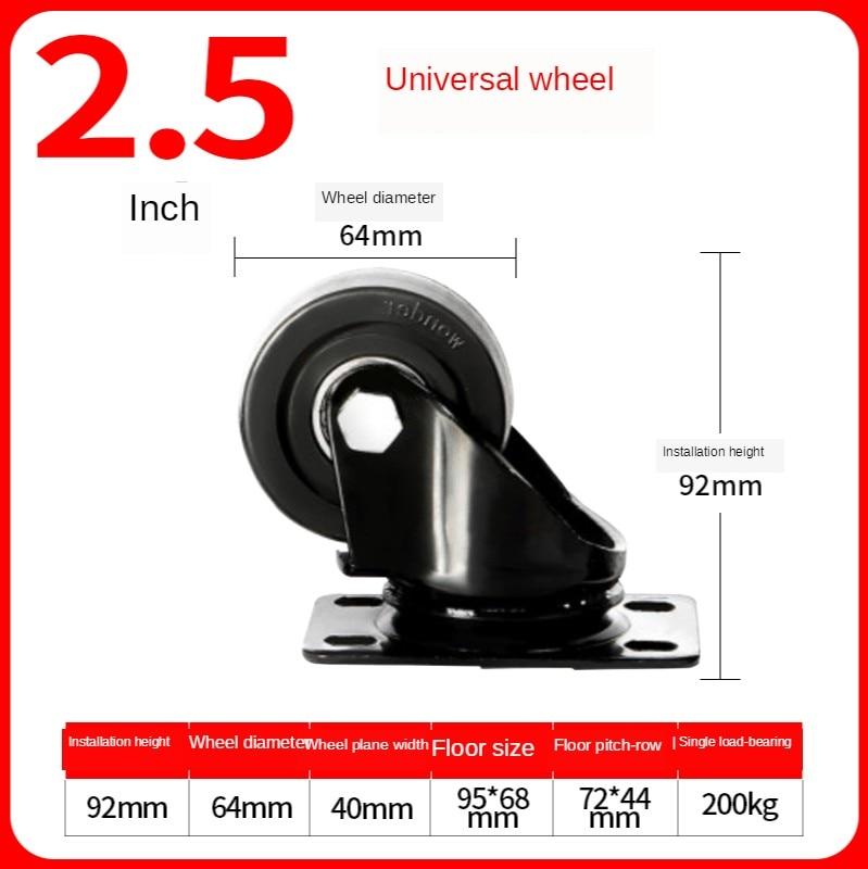 1 шт., 2,5 дюйма, универсальное колесо с низким центром тяжести, бесшумная износостойкая промышленная машина