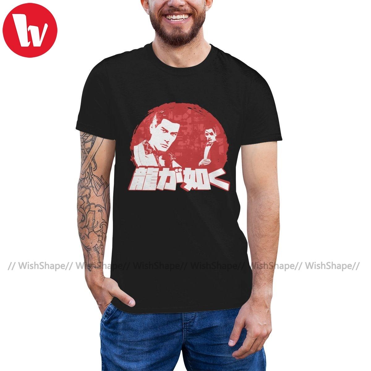 Yakuza t camisa jovem sentimento camiseta 4xl divertido camiseta 100 algodão mangas curtas clássico gráfico masculino tshirt