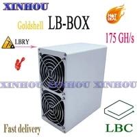 in stock goldshell lb box 175ghs lbry lbc asic miner more economical than ck box kd box mini doge lt5 kd5 kd2 s19 l7 z15 l3 a9
