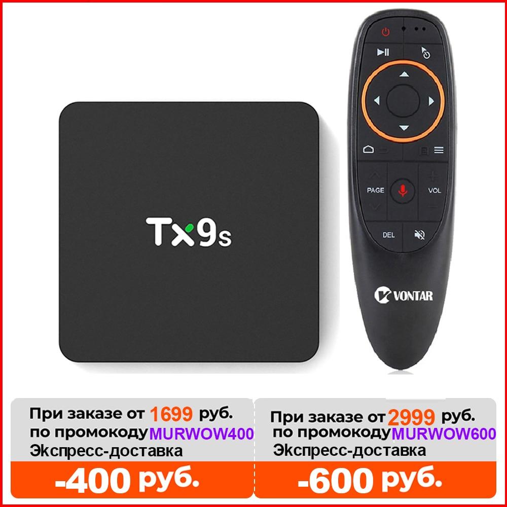 Amlogic S912 TX9S Smart Android TV Box OctaCore Set Top Box 2GB 8GB 4K 60fps 2.4G Wifi TVBOX Youtube Google Media Player