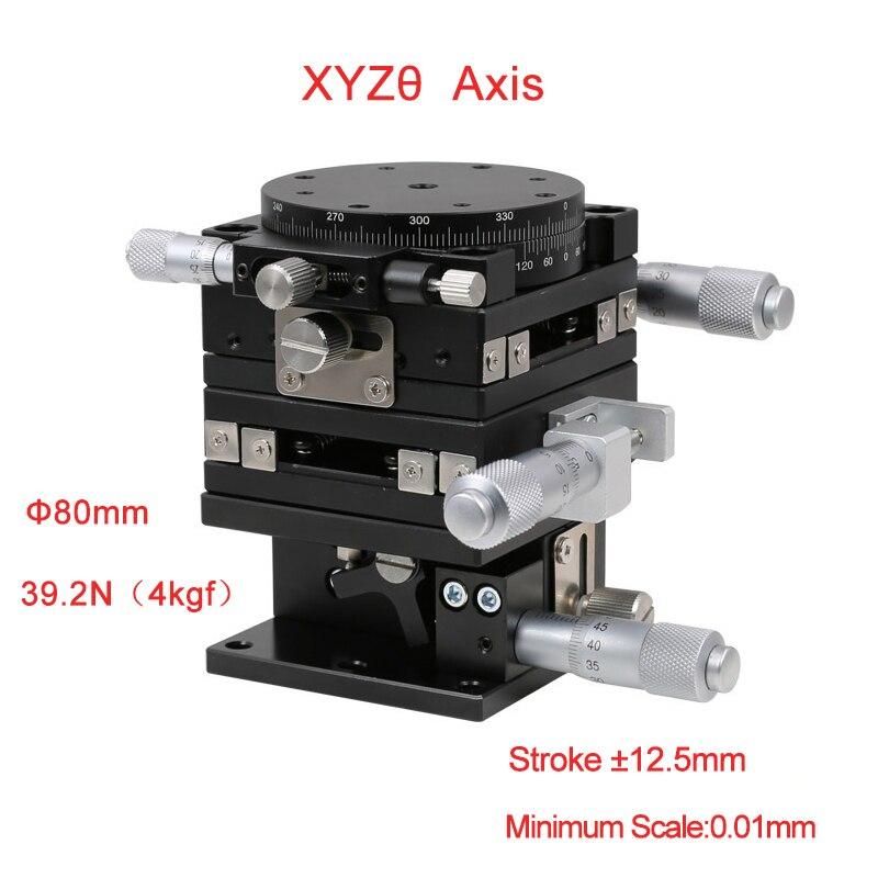 XYZR محور 80*80 مللي متر V-نوع 4 محور التشذيب منصة دليل الخطي المرحلة تحمل ضبط انزلاق الجدول PLT80-L-2
