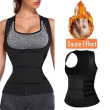 Femmes taille formateur Corset tondeuse ceinture corps Shaper minceur avec fermeture éclair Sauna sueur ventre taille Cincher pour la perte de poids