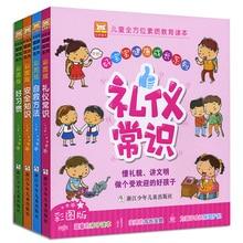 Livres chinois produits pratiques 4/ensemble bébé histoire croissance saine apprentissage sécurité connaissances enfants développer étiquette livres