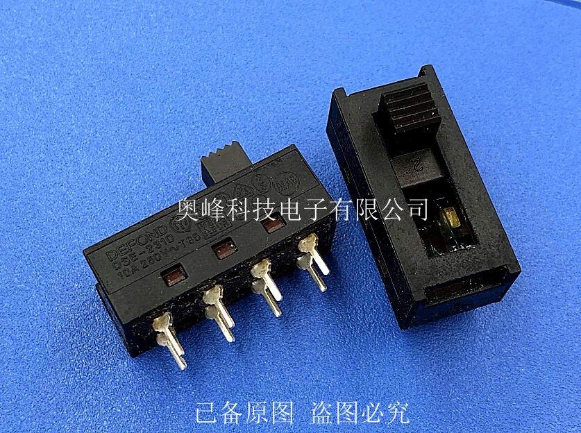 Остроконечные штифты из Гонконга, 8 футов, 3 файла, 10A250V, 2 шт., DSE-2310