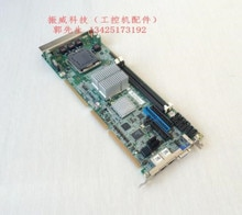 100% haute qualité test NuPRO-935A/DV SM421, SM411, SM431 Samsung Mounter carte mère