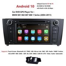"7 ""1 Din Android 10 четырехъядерный автомобильный Радио GPS Navi автомобильный dvd-плеер для BMW 1 Serie E81 E82 E87 E88 I20 2004-2011 головное устройство BT Wifi"