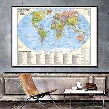 24x36 pouces la carte politique du monde avec Index de pays et emplacement peinture sur toile Fine pour la décoration murale