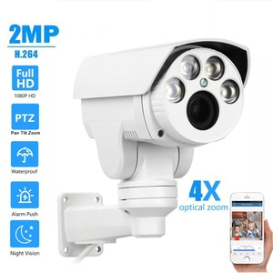 Full HD 1080P IP Camera PTZ Outdoor Waterproof IP66 2MP/5MP 4X 10X Motorized Rotate Pan Tilt Zoom Varifocal IR Cut Night Onvif