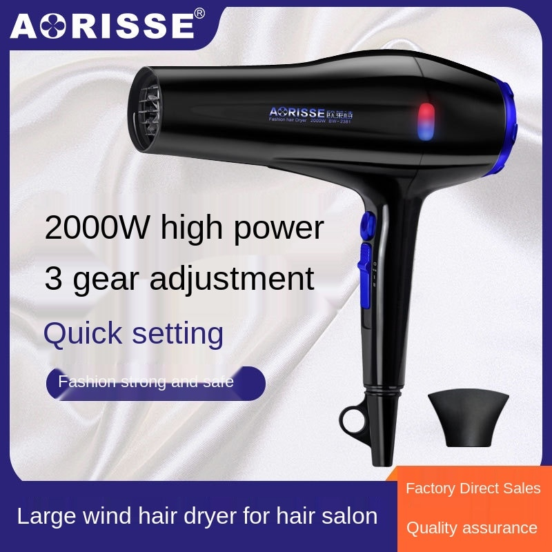 Wind 2000W High Power Household Constant Temperature Four Speed Adjustable Blower  Hair Dryer enlarge