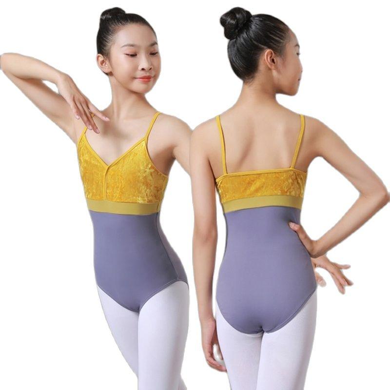 WalatBaet ежедневное тренировочное балетное танцевальное трико для взрослых командная гимнастика танцевальная одежда для девушек недорогая У...