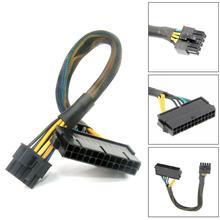 30CM câble dalimentation cordon 18AWG fil ATX 24 broches à 10 broches câble adaptateur pour carte mère Lenovo