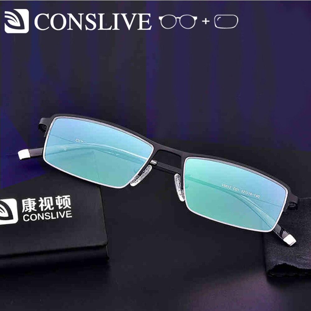 نظارات قراءة من التيتانيوم للرجال ، نظارات فوتوكروميك ، قصر النظر ، إطار بصري مع عدسات V8812