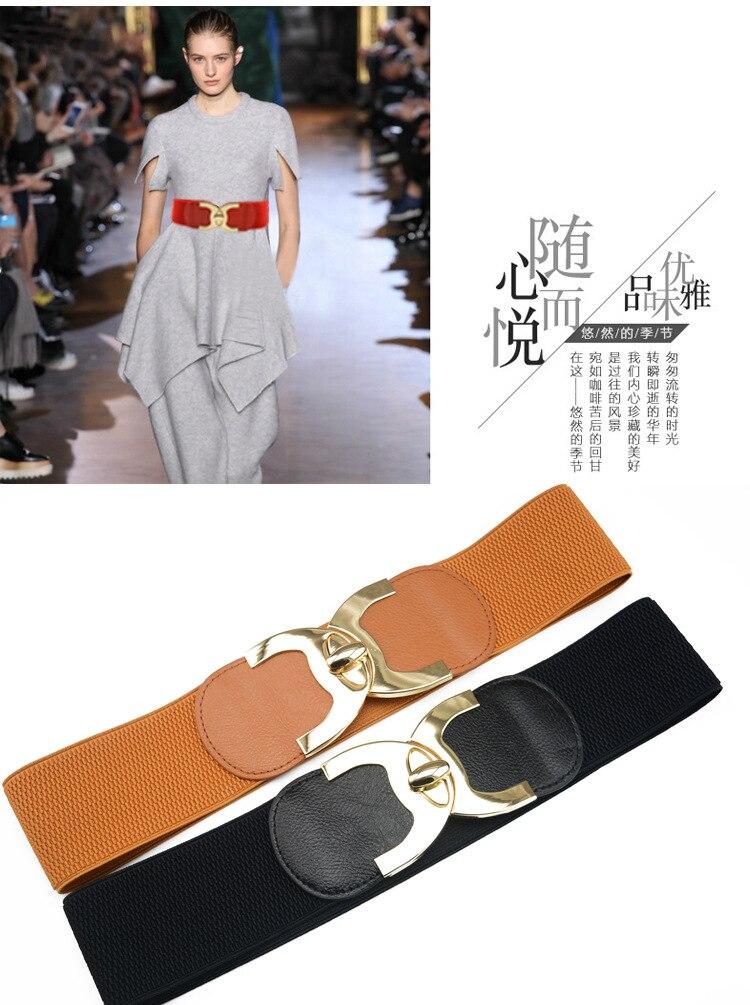 Cintura elástica para mujer moda cinturón ancho elástico versión coreana de 100 vestidos a juego decorados cintura ancha sello femenino
