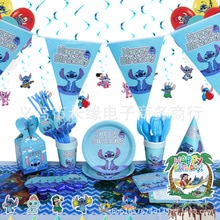 Lilo & Stitch Holiday Party Tableware Stitch Party Decoration for Home Balloon Paper Plate Birthday