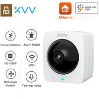 XiaoVV Smart Panoramic IP Camera HD 1080P 360   Panoramic AI Humanoid Detection IR Night Version CCTV Camera Work for mi home app