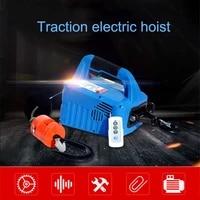 220v wireless remote control mini electric hoist household portable small crane hoist air conditioner lifting crane 1500w 5mmin