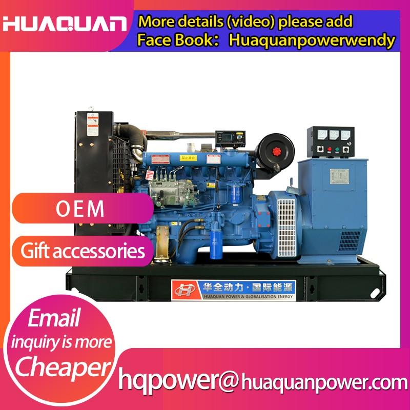 Gran oferta, generador diésel trifásico de 100kW ricardo ac