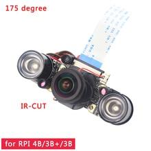 Raspberry Pi 4 IR-CUT Cámara visión nocturna Focal ajustable 5MP ojo de pez Auto interruptor día-noche para Raspberry Pi 3 Modo B +/4B