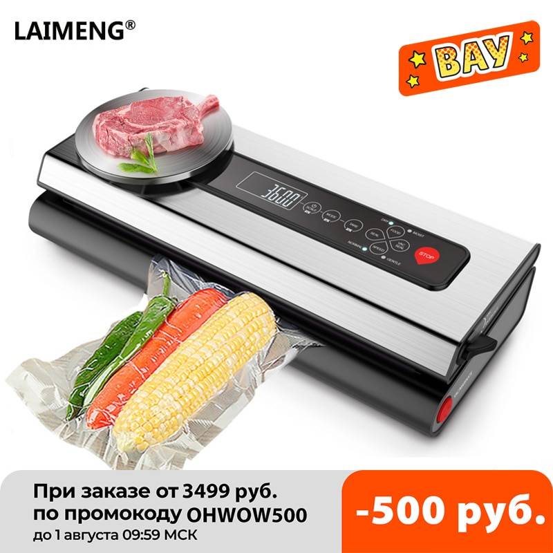LAIMENG-آلة تغليف الفراغ للأغذية ، آلة ختم الفراغ مع تغليف الأكياس الغذائية للتغليف الفراغي لـ S145