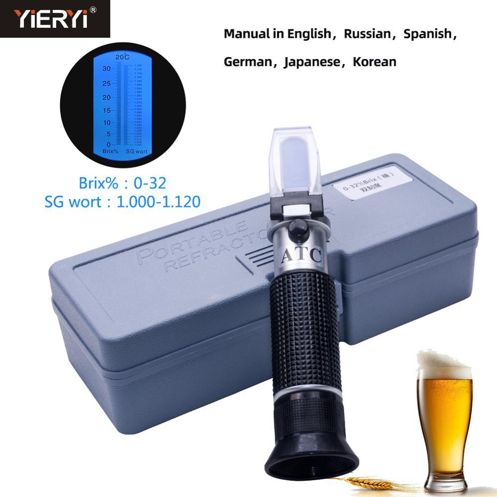 Yieryi nueva mano 0 ~ 32% Brix 1.000-1.120 mosto de cerveza SG refractómetro de gravedad específico Wort escala Dual con caja de plástico