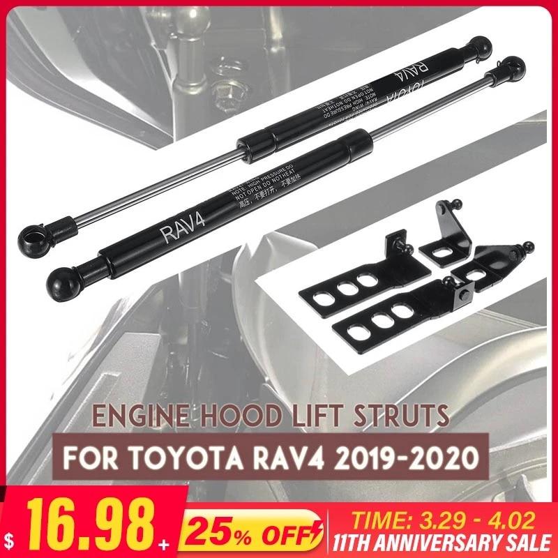 2pcs Auto Car Front Engine Bonnet Gas Struts Bars Damper Hood Lift Support Shock For Toyota Rav4 2019 2020 Strut Bars Aliexpress