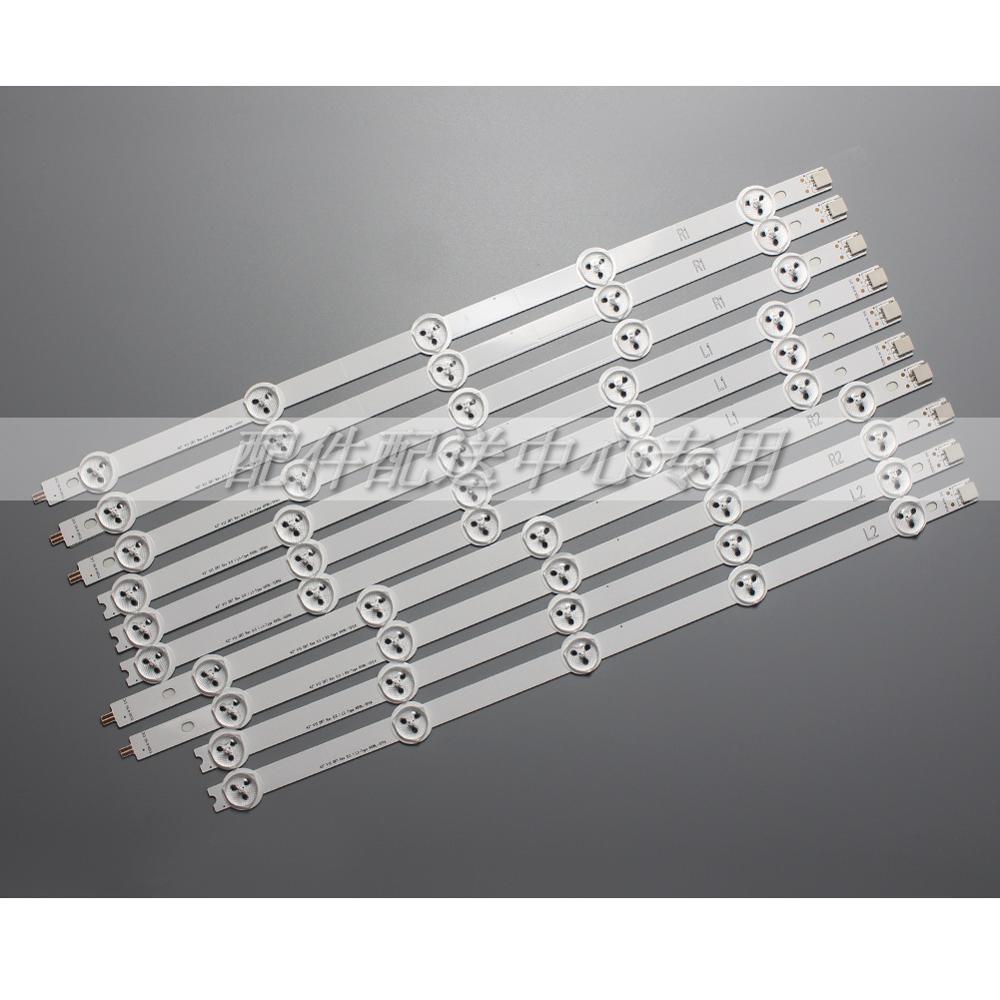 200 Uds x LED de retroiluminación para LG 42LA620Z 42la620v 42LN519C 42LP360C 42LN5400 6916L-1317A 1318A 1319A 1320A 42LN570V 10-leds 820mm