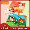 TUMAMA KIDS Baby Cloth Books 동물과 함께 조기 학습 교육 완구 Skin Soft Cloth Development Books Rattles Hanging Toys