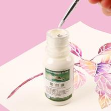 1 pièce Art masquage fluide Hite retenant liquide Pigment couvrant Solution aiguille Tube aquarelle blanc liquide aquarelle peinture