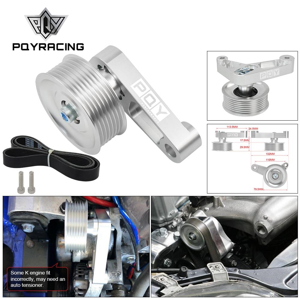 PQY-регулируемый шкив EP3 комплект для Honda 8th 9th Civic все двигатели K20 и K24 с автоматическим Натяжителем Keep A/C установлен CPY01/02